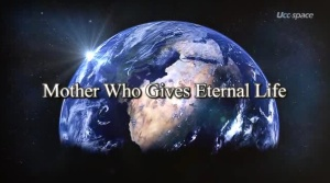 world-mission-society-church-of-god-god-the-mother