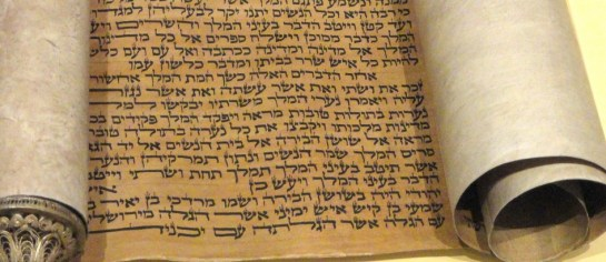 hebrew-bible-scroll